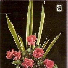 Postales: POSTAL A COLOR SERIE K Nº 105 COLECCION FLORES NATURALES EN RAMO ESCUD DE ORO. Lote 36072286