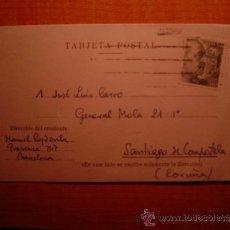 Postales: TARJETA POSTAL CIRCULADA. Lote 36110643