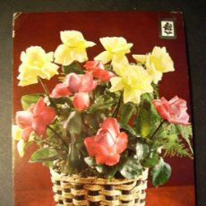 Postales: 2749 FLOR FLORES FLOWER FLOWERS ROSA ROSE POSTCARD POSTAL AÑOS 60/70 CIRCULADA - TENGO MAS POSTALES. Lote 36226733