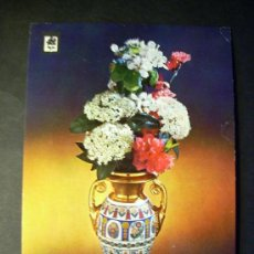Postales: 2751 FLOR FLORES FLOWER FLOWERS JARRON VASE POSTCARD POSTAL AÑOS 60/70 ESCRITA - TENGO MAS POSTALES. Lote 36227852
