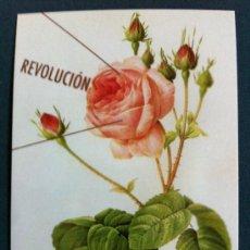 Postales: POSTAL FREE. EXPOSICIÓN CULTURAL ROSANA ORTÍ. Lote 195467335