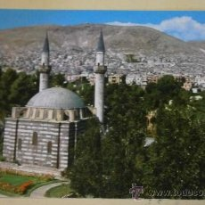 Postales: POSTAL DAMASCUS, SYRIA.. Lote 38655873