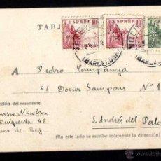 Postales: TARJETA POSTAL CIRCULADA. . Lote 39338372