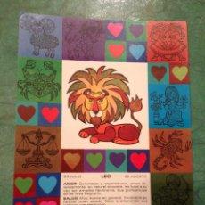 Cartes Postales: ZODÍACO LEO - Z5 - PAGSA, COLECCIÓN PERLA - DISEÑO POP/ART - EN . Lote 39351673