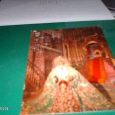 Postales: POSTAL DE LA MACARENA DE SEVILLA. AÑOS 80. Lote 40975041