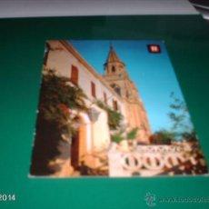 Postales: POSTAL DEL SANTUARIO DE CHIPIONA (CÁDIZ). AÑOS 80. Lote 40976856