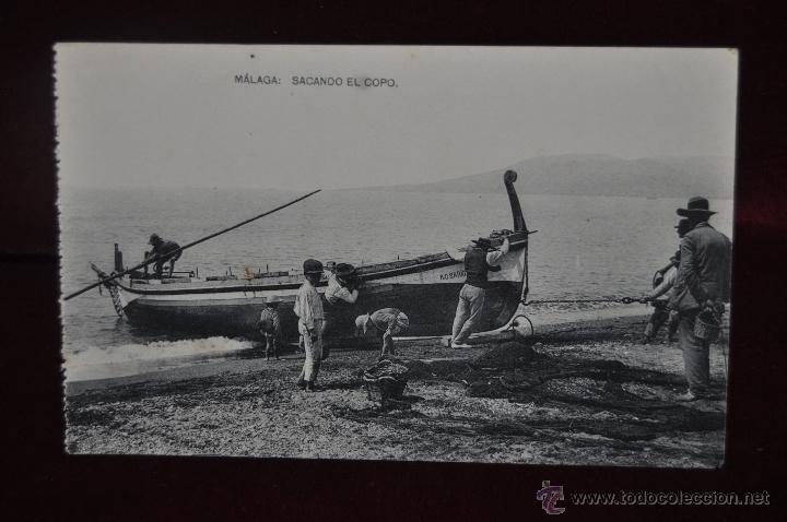 ANTIGUA POSTAL MÁLAGA. SACANDO EL COPO. LIBRERÍA Y PAPELERIA RIVAS (Postales - Varios)