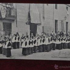 Postales: ANTIGUA POSTAL DE PRINCIPIOS DE SIGLO XX. ROSARIO VESPERTINO. CIRCULADA. Lote 41158637