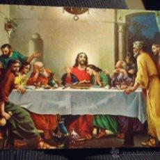 Postales: POSTAL RELIGIOSA LA SANTA CENA. Lote 41482497