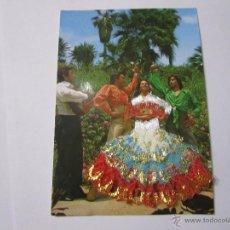 Postales: POSTAL BORDADA TRAJE FLAMENCO COMERCIAL PRAT CON SOBRE ESPAÑA. Lote 41504624