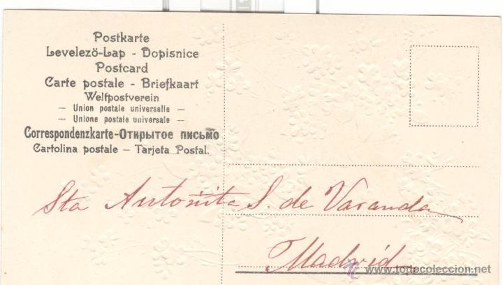 Postales: FLORES-1. Postal relieve alemana, impresa c. 1910 - Foto 2 - 41629753