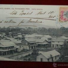 Postales: ANTIGUA POSTAL DE SANTA ISABEL DE FERNANDO PÓO. GUINEA EQUATORIAL. CIRCULADA. Lote 42508675
