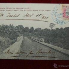 Postales: ANTIGUA POSTAL DE SANTA ISABEL DE FERNANDO PÓO. GUINEA EQUATORIAL. CIRCULADA . Lote 42508773