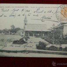 Postales: ANTIGUA POSTAL DE SANTA ISABEL DE FERNANDO PÓO. GUINEA EQUATORIAL. CIRCULADA . Lote 42508850