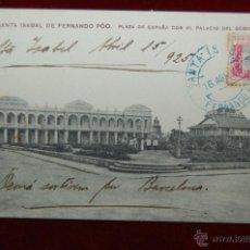 Postales: ANTIGUA POSTAL DE SANTA ISABEL DE FERNANDO PÓO. GUINEA EQUATORIAL. CIRCULADA . Lote 42508902
