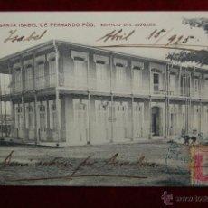 Postales: ANTIGUA POSTAL DE SANTA ISABEL DE FERNANDO PÓO. GUINEA EQUATORIAL. CIRCULADA . Lote 42508930