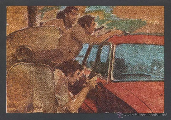 AUTÓGRAFO SOBRE POSTAL EXPO *JORDI SARRÀ - ATRACO 1979* CIRCULADA. (Postales - Varios)