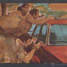 Postales: FOTO *JORDI SARRÀ - ATRACO 1979* FIRMA AUTÓGRAFA. SALA: FUNDACIÓ MIRÓ, BARCELONA. CIRCULADA 1980.. Lote 43936149