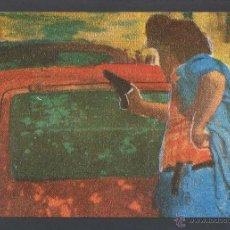 Postales: BARCELONA. *JORDI SARRÀ - ATRACO 1979* EXPO EN *FUNDACIÓ MIRÓ* ESCRITA.. Lote 43936187