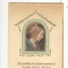 Postales: POSTAL RECORDATORIO PRIMERA COMUNIÓN DE JACINT SOLER PADRÓ. AÑO 1943 BARCELONA. Lote 43940782