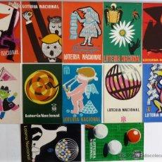 Postales: POSTALES LOTERIA NACIONAL. SERIE A . CARTELES PREMIO DE CONCURSO. 1968. 12 POSTALES.. Lote 44123323