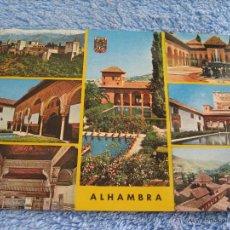 Postales: POSTAL ANTIGUA- GRANADA. RECUERDO DE LA ALHAMBRA. EDIC. AGATA. 3256. Lote 44697445