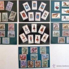 Postales: POSTAL FILATELICA. 7 POSTALES. Lote 45124108