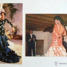 Postales: POSTAL SERIE ANDALUCIA M. Y. M. FOTO ENRIQUE DE YSASI. 2 POSTALES.. Lote 45139999