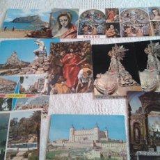 Postales: POSTALES, LOTE DE 12 POSTALES SURTIDO VARIADO.... . Lote 45272765