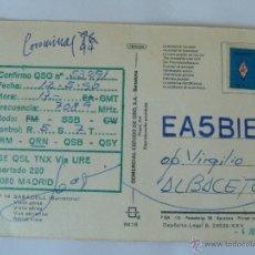 Postales: TARJETA POSTAL RADIO AFICIONADO SABADELL. Lote 45621987