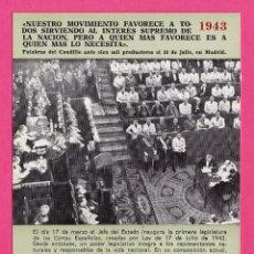 Postales: POSTAL - 25 AÑOS DE PAZ - 1943 - QUIEN MAS LO NECESITA - LAS CORTES ESPAÑOLAS Y 3 NOTICIAS +. Lote 46180265