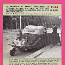 Postales: POSTAL - 25 AÑOS DE PAZ - 1944 - ORDEN SANITARIO - SIN GASOLINA / COCHE Y 3 NOTICIAS +. Lote 46180281