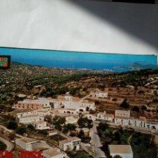 Postales: POSTAL IBIZA SAN JOSE VISTA AEREA. Lote 46545525