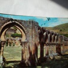 Postales: POSTAL SORIA ARCOS DE CLAUSTRO DE SAN JUAN DE DUERO.. Lote 46546122