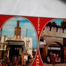 Postales: POSTAL SOUVENIR DE TANGER . Lote 46546249