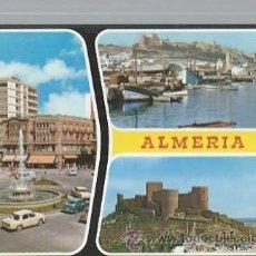 Postales: ALMERÍA, 63 BELLEZAS DE LA CIUDAD, JOSE SALAS IBAÑEZ. Lote 47142688