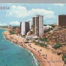 Postales: ALMERÍA, 2061, PLAYA AGUADULCE, ED. ARRIBAS. Lote 47142702
