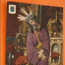 Postales: POSTAL - SEVILLA - SEMANA SANTA JESUS DEL GRAN PODER - DOMINGEUZ - NO CIRCULADA. Lote 47692529