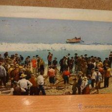 Postales: CURIOSA POSTAL - ESPERANDO LA SUBASTA - CIRCULADA EN 1942.BUENA CALIDAD.. Lote 48359984