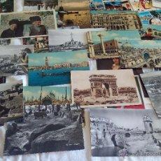 Postales: LOTE DE 75 POSTALES ANTIGUAS,VARIOS PAISES,ARTE, PAISAJES,CIUDADES, BARCOS ETC.SOLO 4 CIRCULADAS.. Lote 49127240