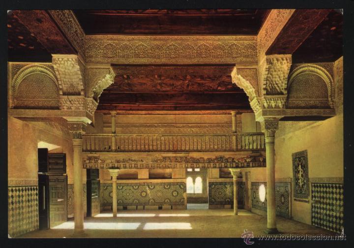 A 1531 granada la alhambra sala del mexuar comprar - La sala nueva andalucia ...