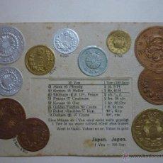 Postales: AÑO 1880. MONEDAS NACIONALES DE JAPÓN. SIN CIRCULAR.. Lote 49594665