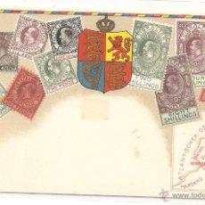 Postales: GIBRALTAR. POSTAL FILATÉLICA. Lote 49928649