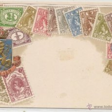Postales: HOLANDA. POSTAL FILATÉLICA. LIGEROS RELIEVES. Lote 49928771