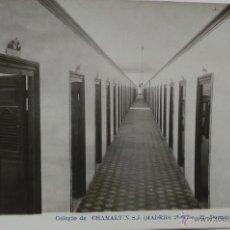 Postales: TARJETA POSTAL, COLEGIO DE CHAMARTÍN - DORMITORIO. Lote 50361788