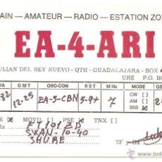 Postales: GUADALAJARA. TARJETA POSTAL DE RADIOAFICIONADO. Lote 50568108