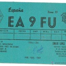 Postales: MELILLA. TARJETA POSTAL DE RADIOAFICIONADO. Lote 50568317
