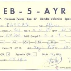 Postales: GANDÍA. TARJETA POSTAL DE RADIOAFICIONADO. Lote 50568417