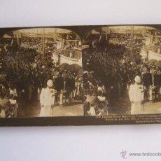 Postales: POSTAL ESTEREOSCÓPICA. CORTEJO FUNEBRE DEL LUGARTENIENTE SUZUKI 1904 JAPÓN. Lote 51481752