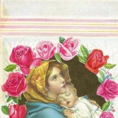 Postales: * AA96 - PRECIOSA FELICITACION PARA EL DIA DE LA MADRE, DESPLEGABLE. Lote 53508784
